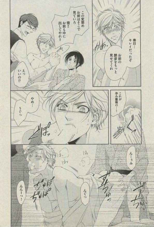 BOY'S ピアス 2014-09 273