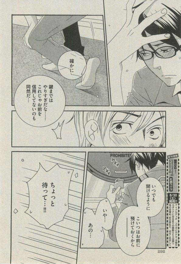 BOY'S ピアス 2014-09 291