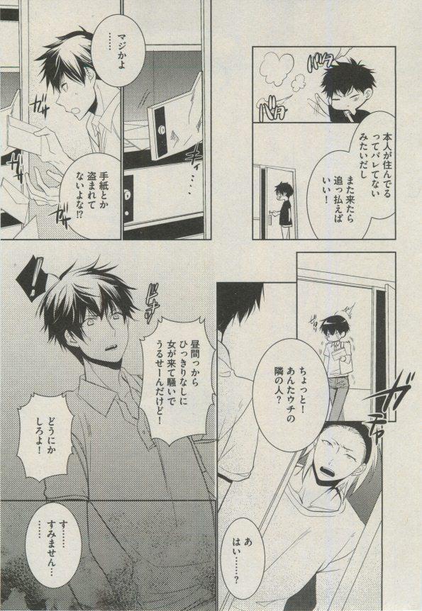 BOY'S ピアス 2014-09 56