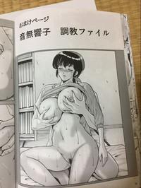 Hitozuma Kanrinin Kyouko 5 Kanochi Hen 0