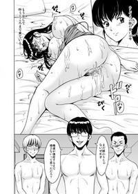 Hitozuma Kanrinin Kyouko 5 Kanochi Hen 6