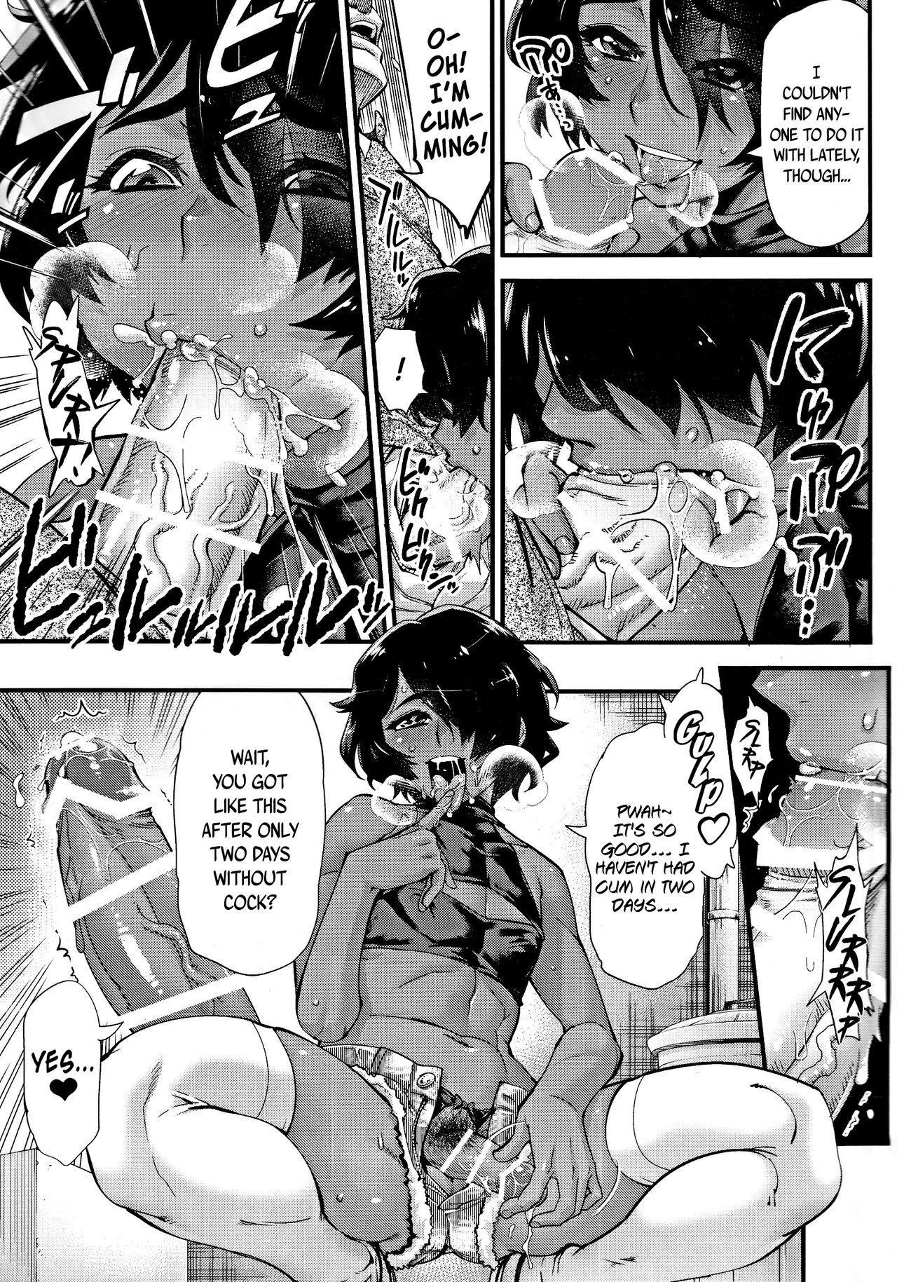 Rojiura Fucking Boy | Back Alley Boy-Whore 3