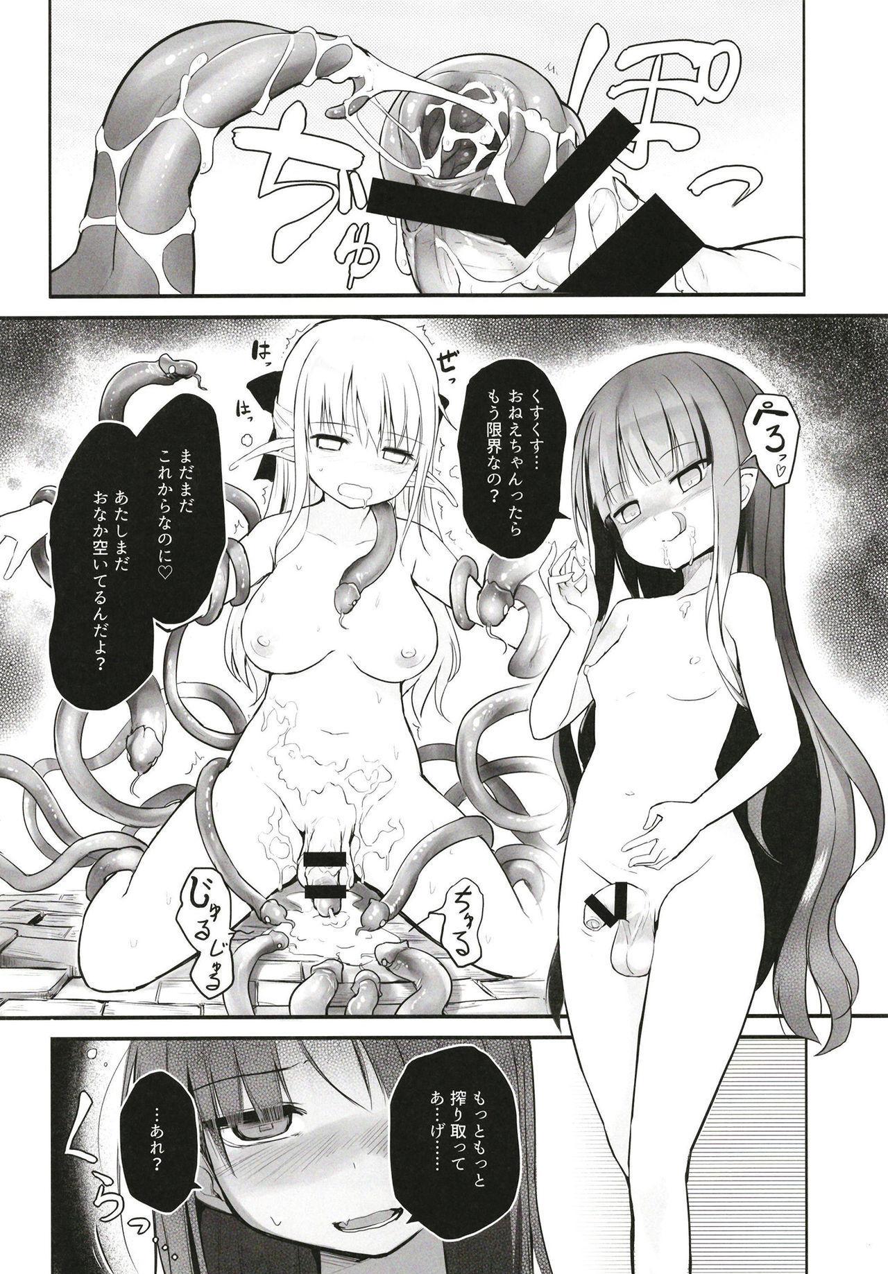 Futanari Elf-chan 20