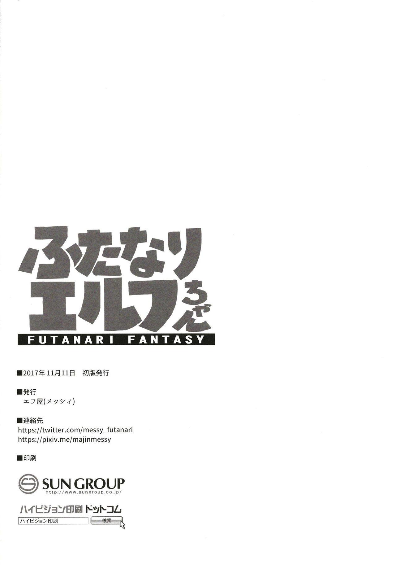 Futanari Elf-chan 28