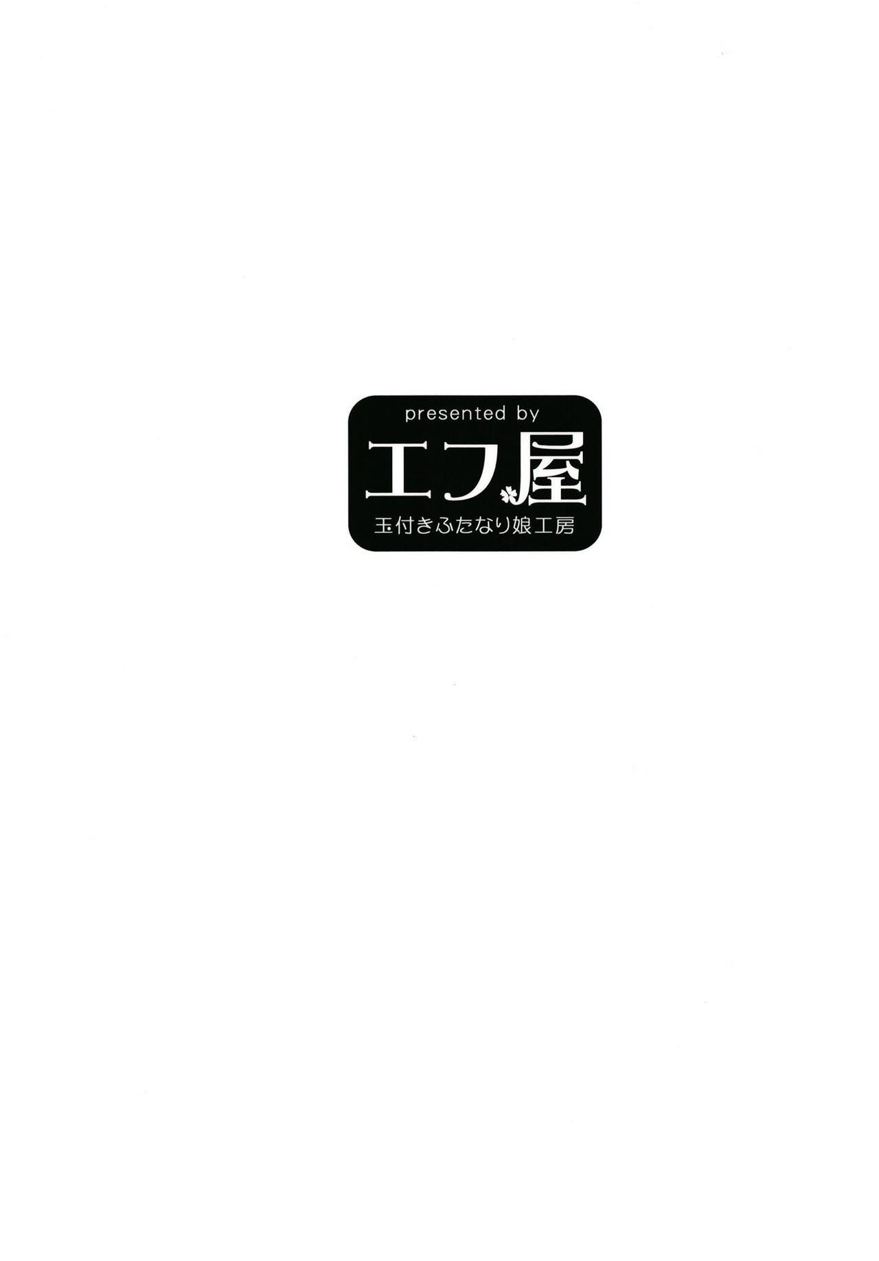 Futanari Elf-chan 29