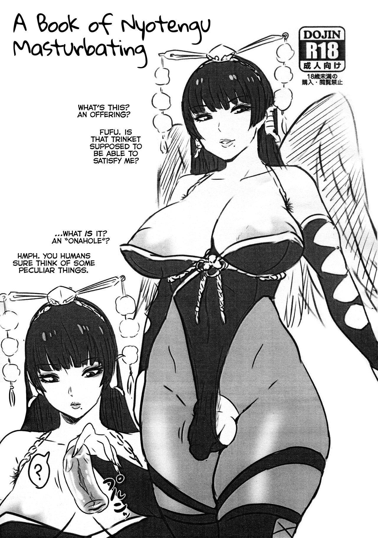 Nyotengu-san ga Onanie Suru Hon   A Book of Nyotengu Masturbating 0