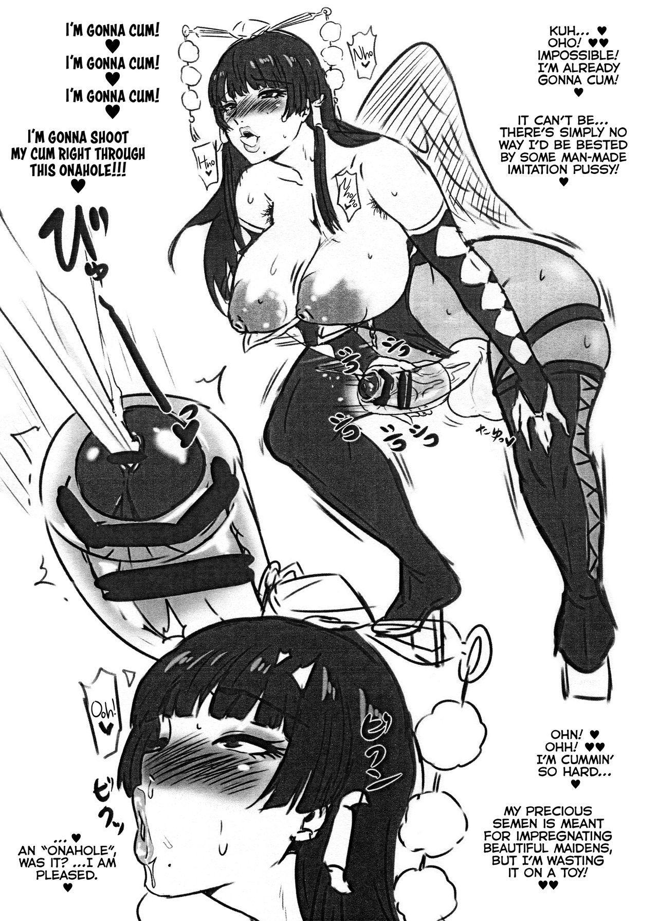 Nyotengu-san ga Onanie Suru Hon   A Book of Nyotengu Masturbating 2