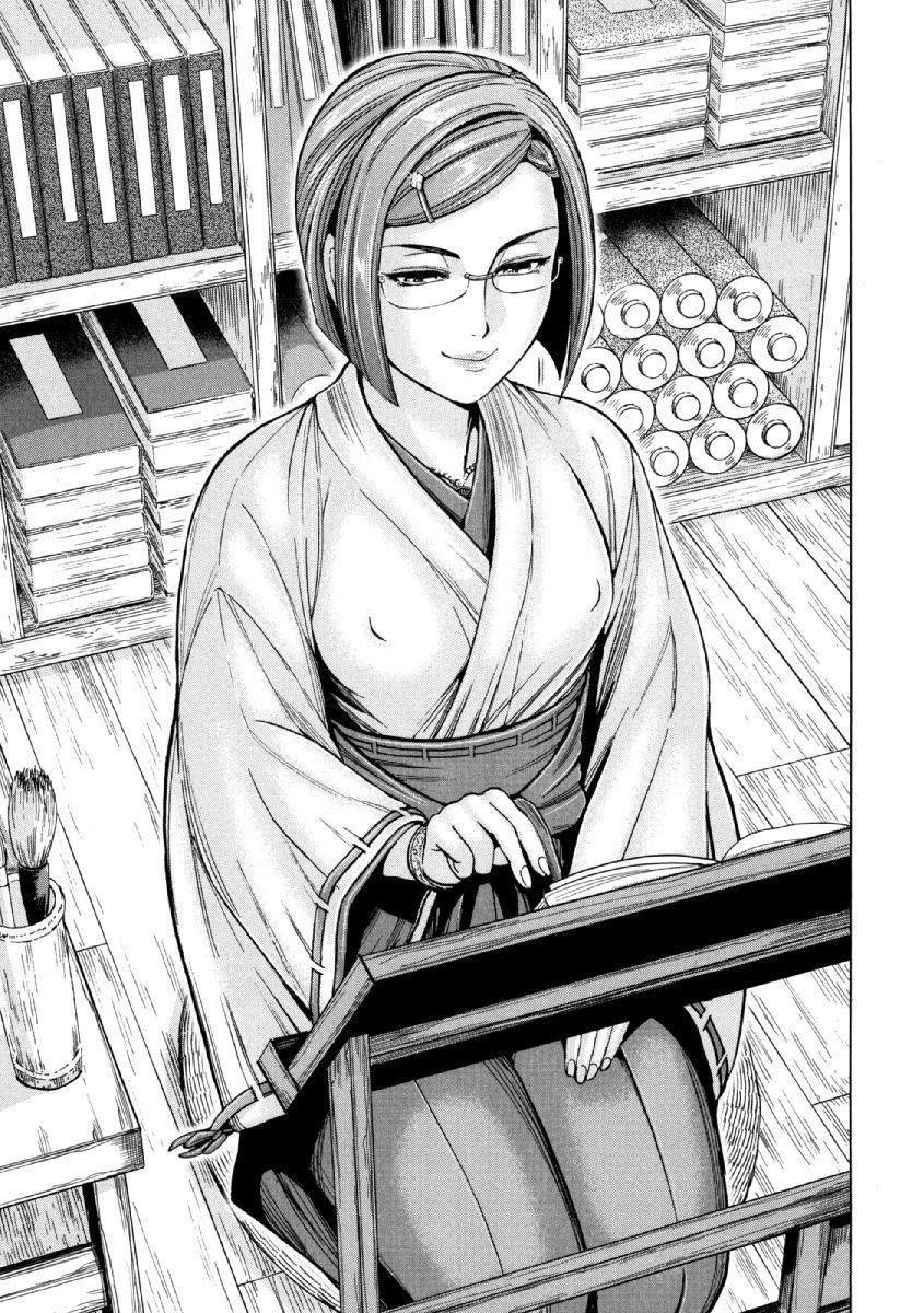 Aruki Miko Kyuubi Ni 203