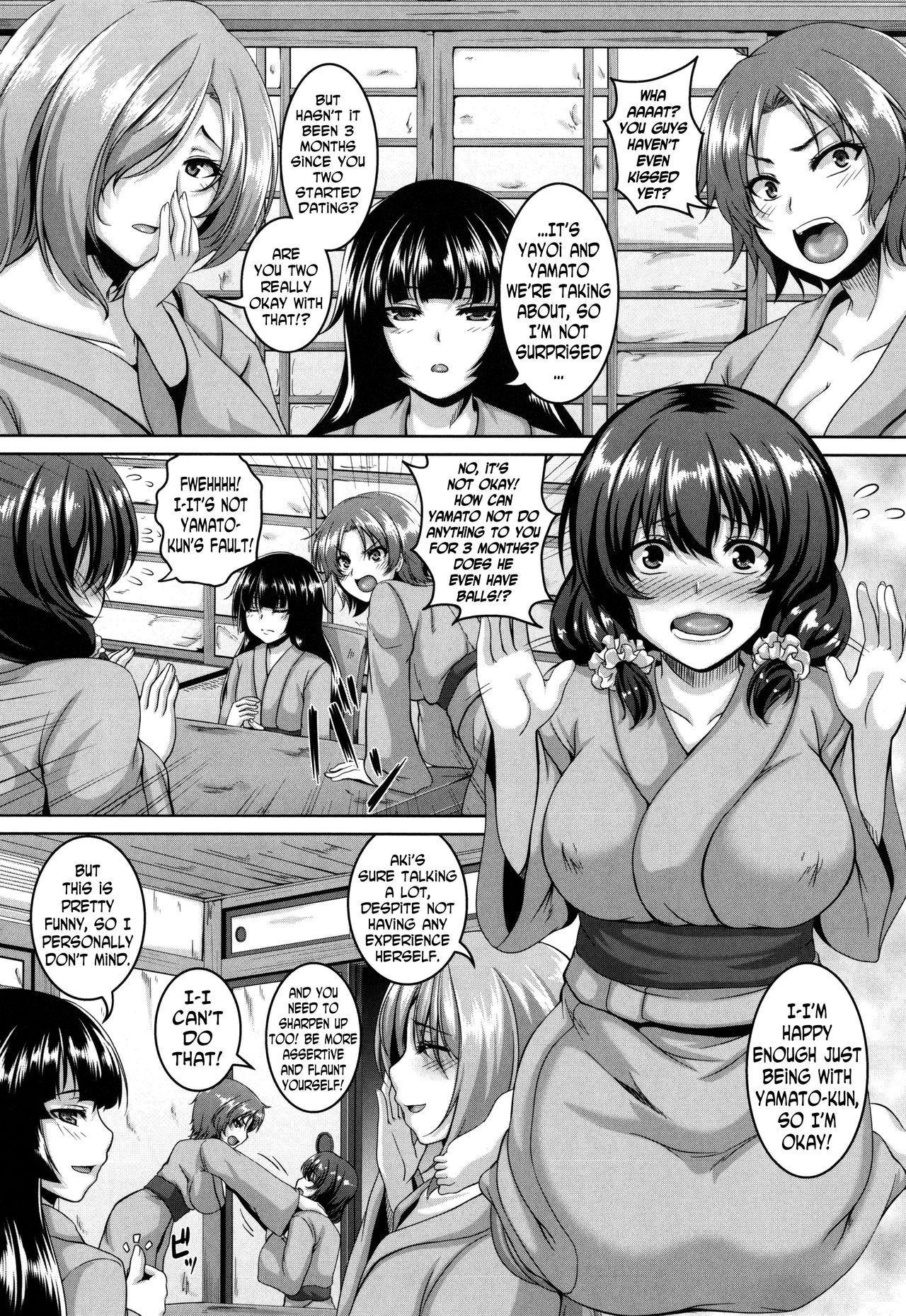 [Kazuhiro] Mesuiki ~Hame Trip~ Ch. 1, 7-9 [English] [N04h] 67