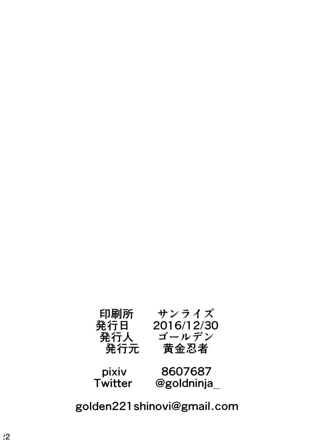 Pravda Koukou Tokubetsu Ouenshitsu 21