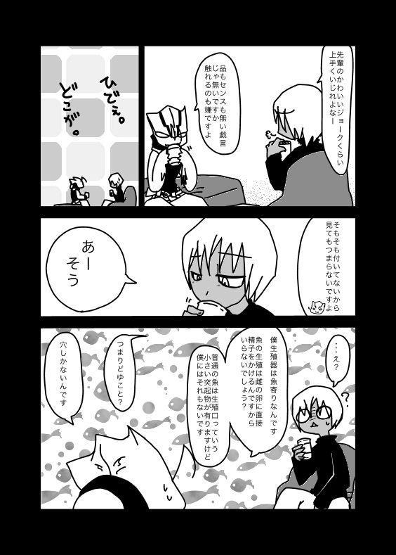 いちばんはじめのザプツェ本 3