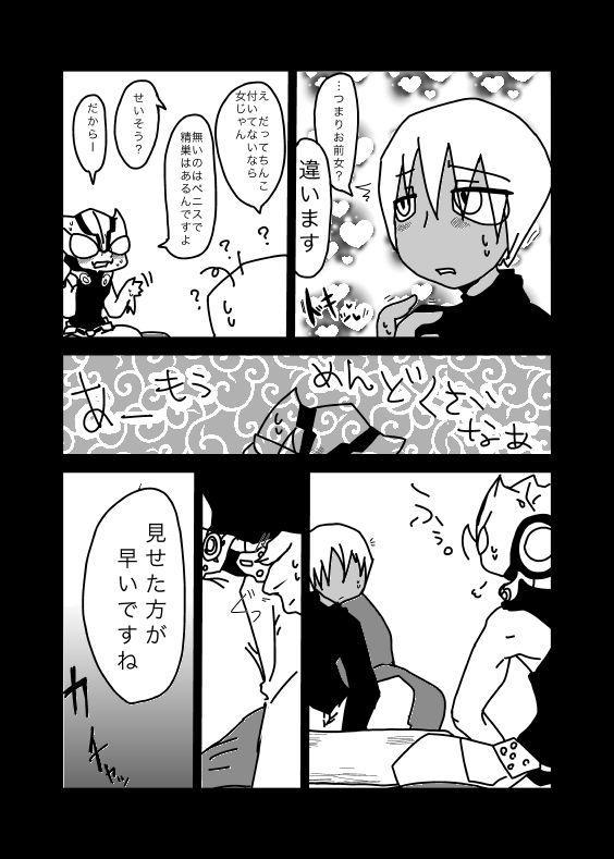 いちばんはじめのザプツェ本 4