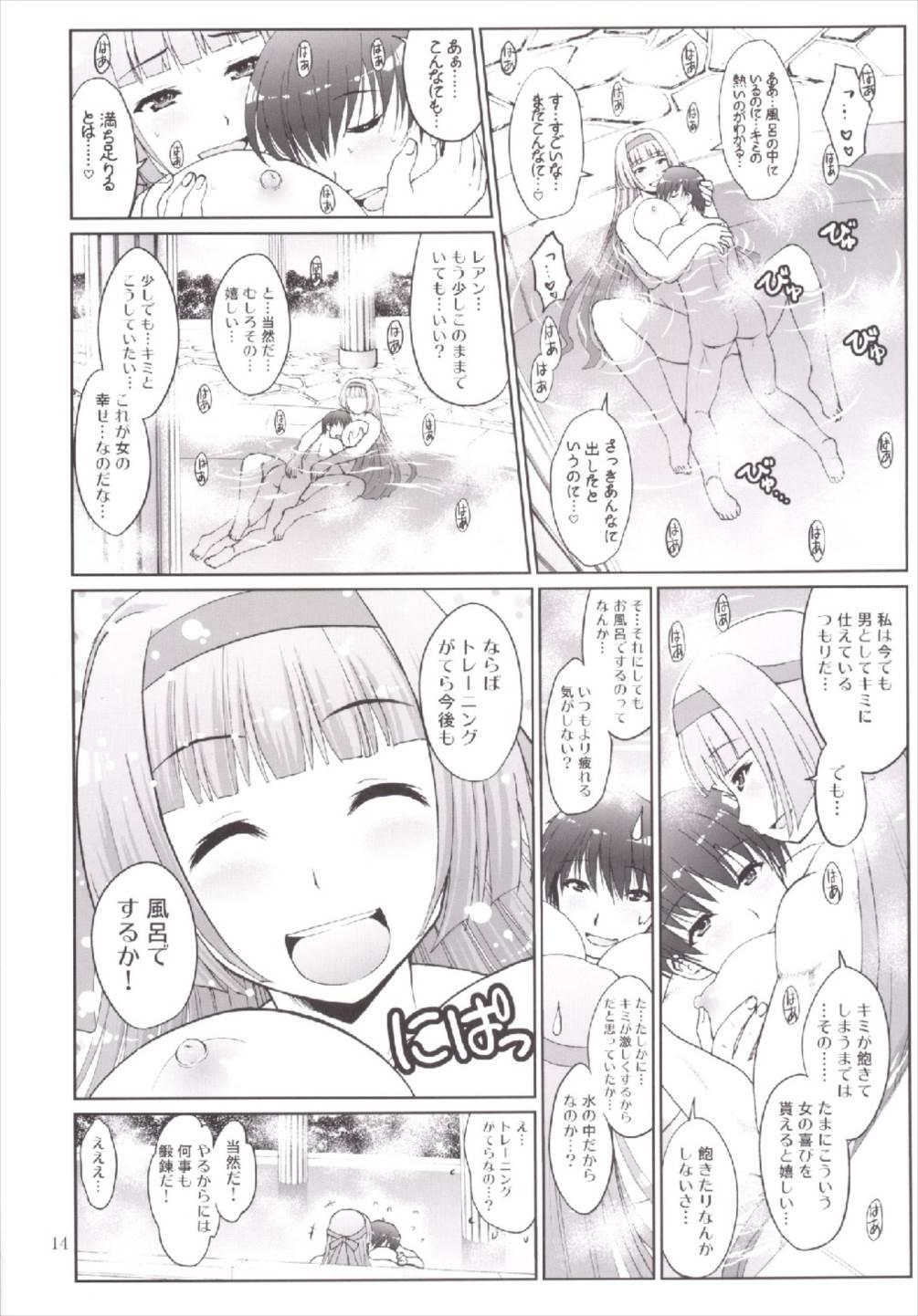Yotogi no Ojikan 2 13
