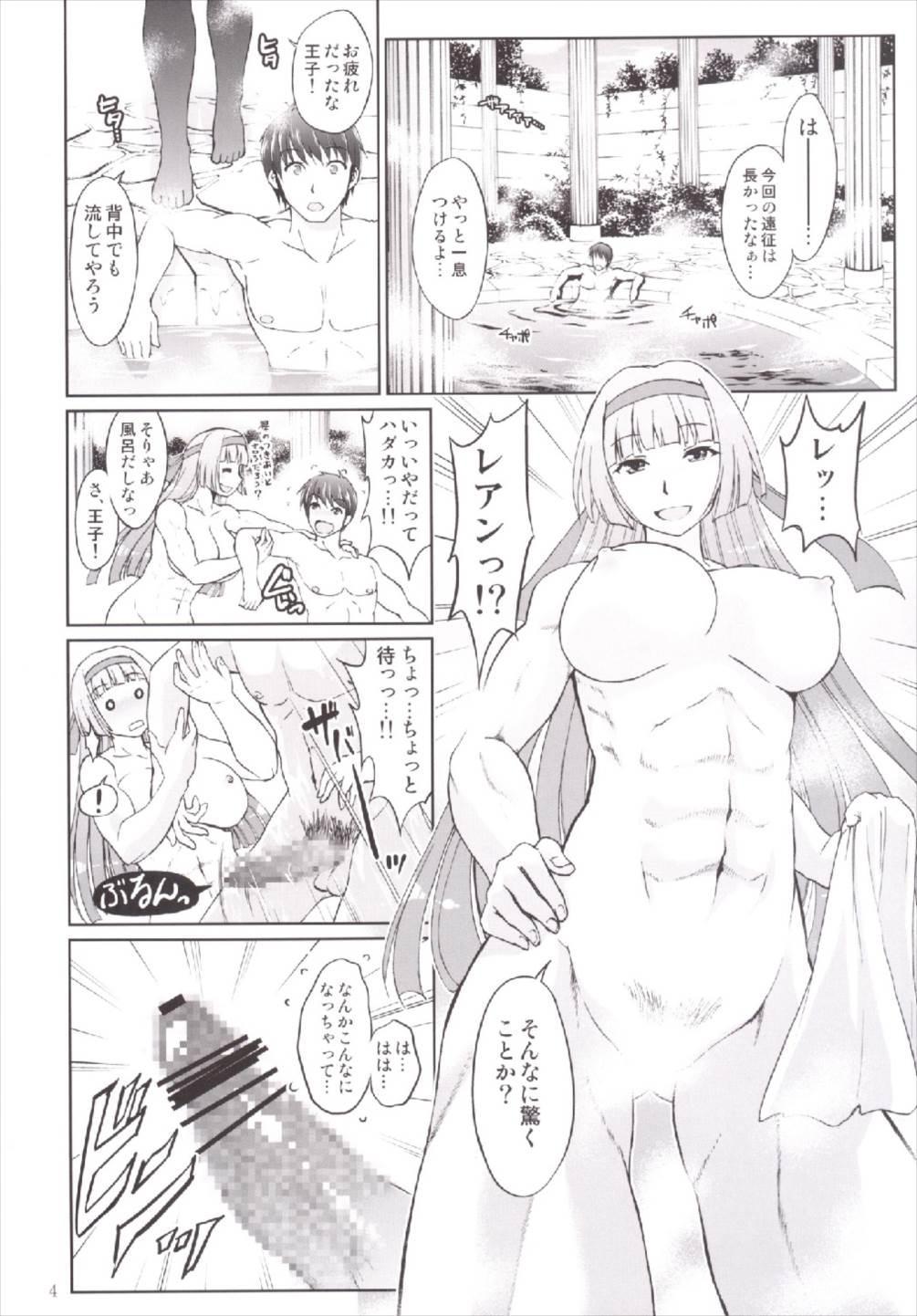 Yotogi no Ojikan 2 3