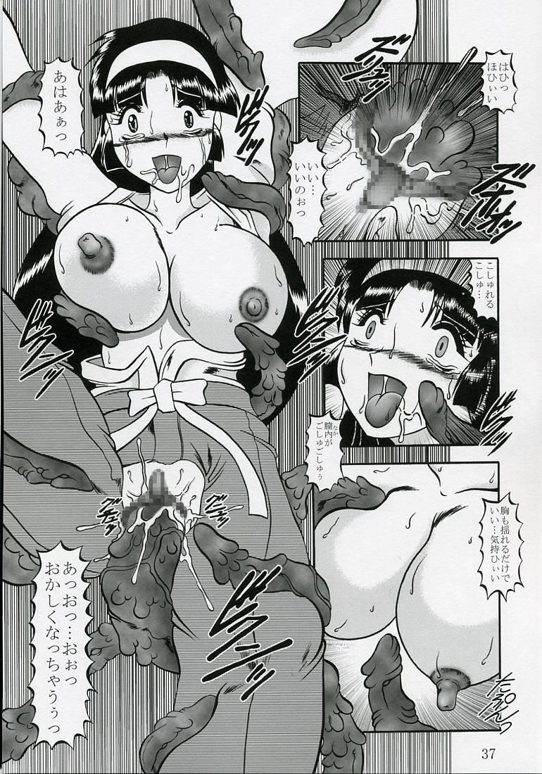 Ingoku no Sayokyoku ~Death Trip Serenade~ 35