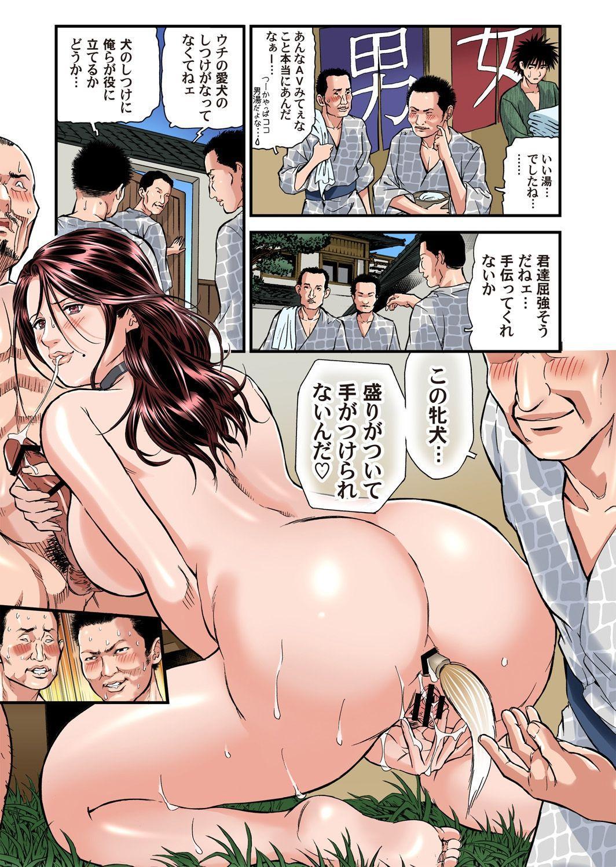 Yokkyuu Fuman no Hitozuma wa Onsen Ryokan de Hageshiku Modaeru 01-13 148