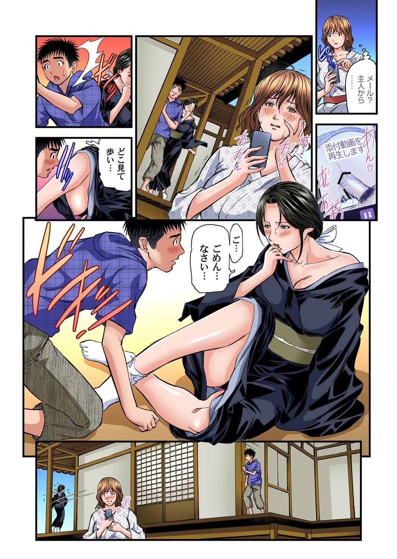Yokkyuu Fuman no Hitozuma wa Onsen Ryokan de Hageshiku Modaeru 01-13 270