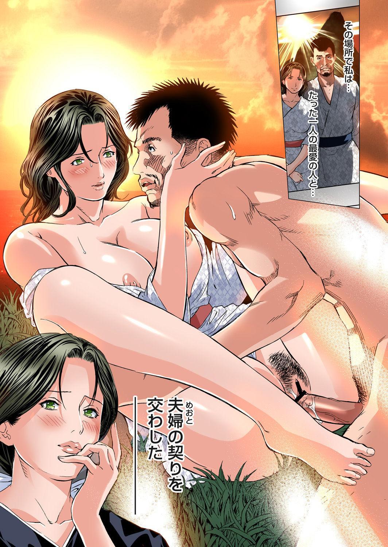 Yokkyuu Fuman no Hitozuma wa Onsen Ryokan de Hageshiku Modaeru 01-13 278