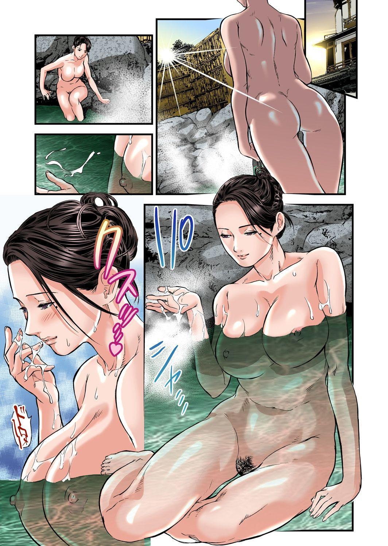 Yokkyuu Fuman no Hitozuma wa Onsen Ryokan de Hageshiku Modaeru 01-13 46