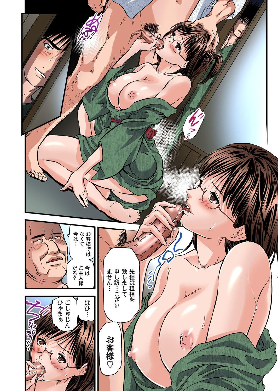 Yokkyuu Fuman no Hitozuma wa Onsen Ryokan de Hageshiku Modaeru 01-13 85