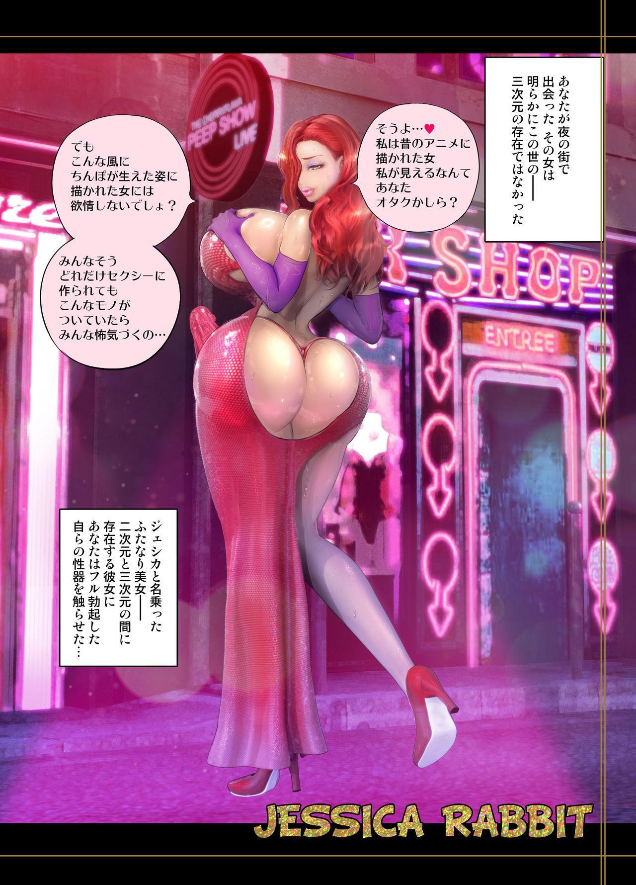 Shikisai Injo 13
