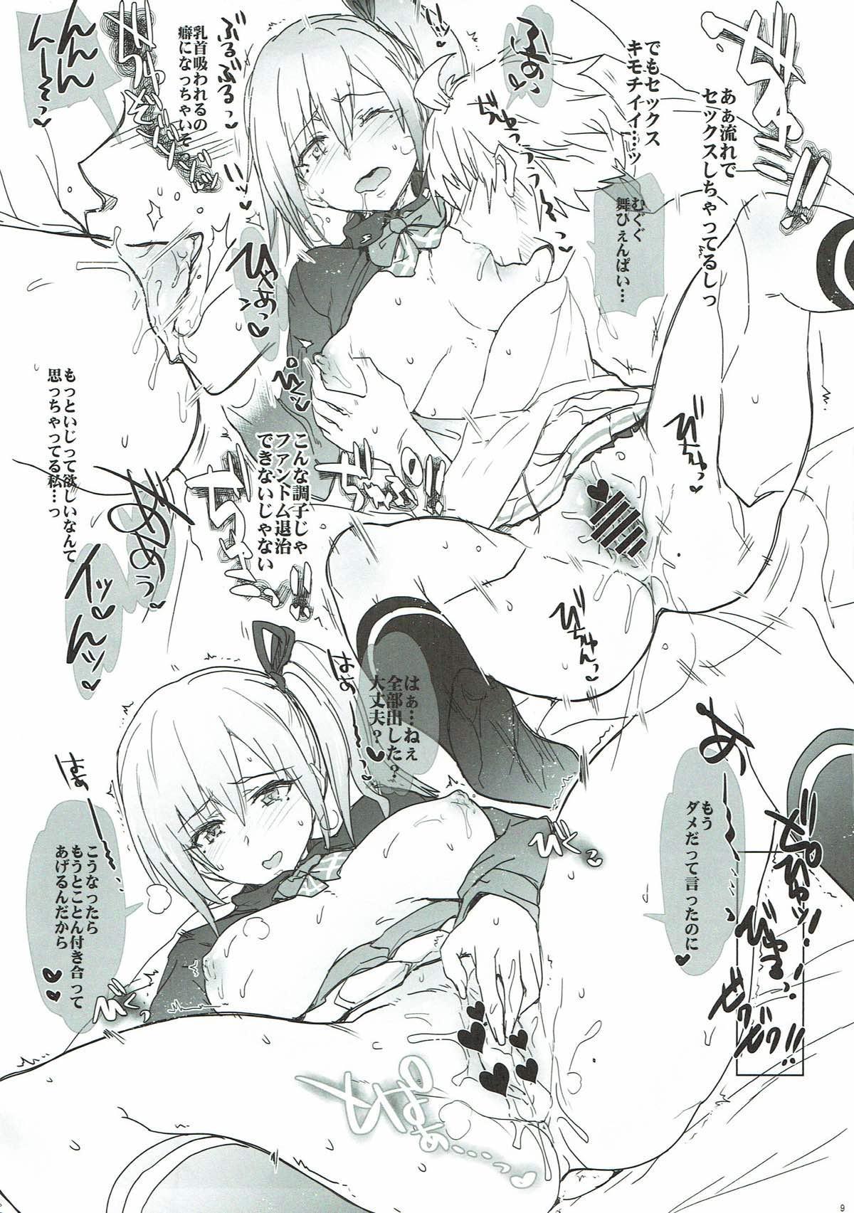 (C90) [RIBI Dou (Higata Akatsuki)] R-FILE-2016:S (Mobile Suit Gundam Tekketsu no Orphans, Musaigen no Phantom World, Saijaku Muhai no Bahamut) 7