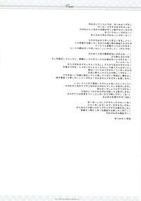 Suisei 2