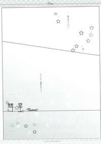Suisei 5