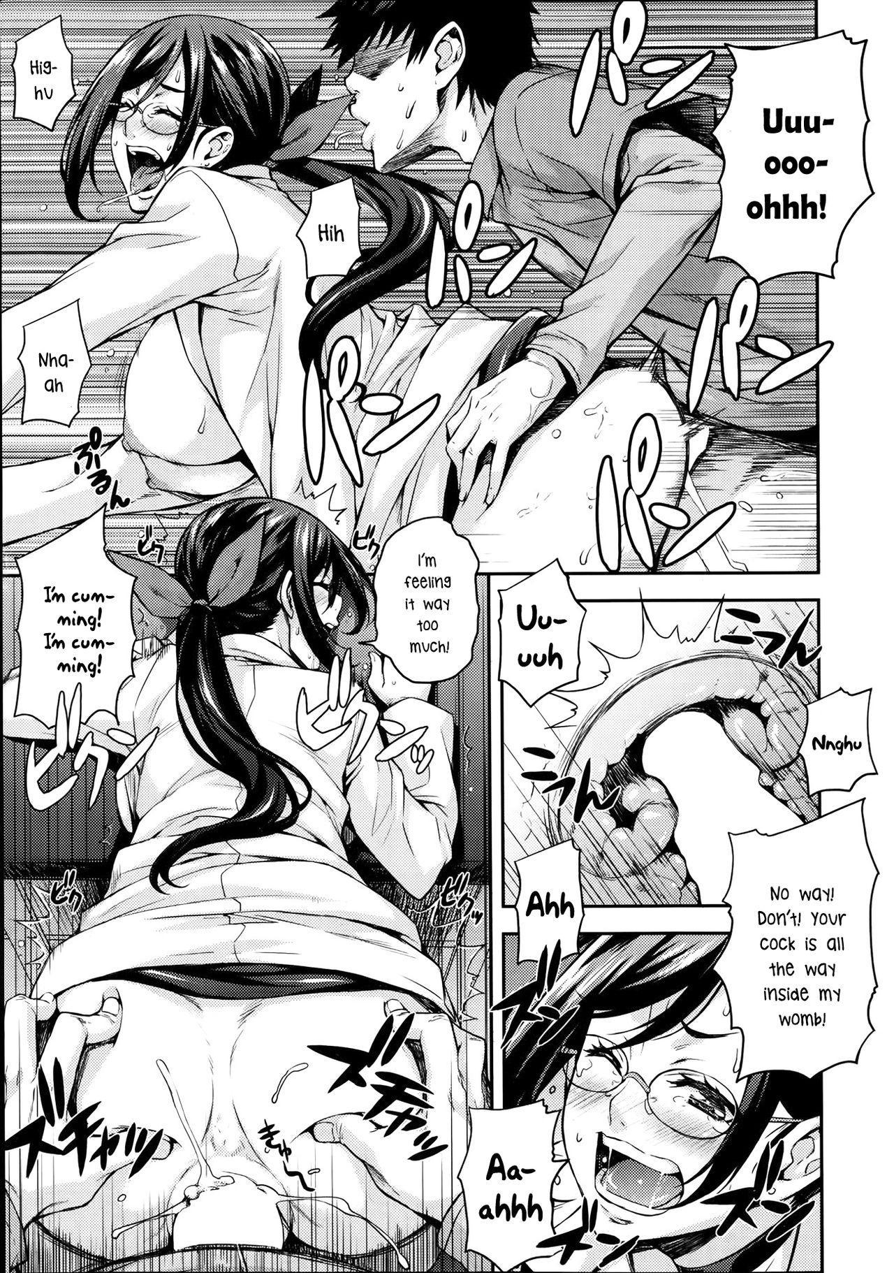 Rika no Kenkyuushitsu | Rika's Laboratory Ch. 1-5 12