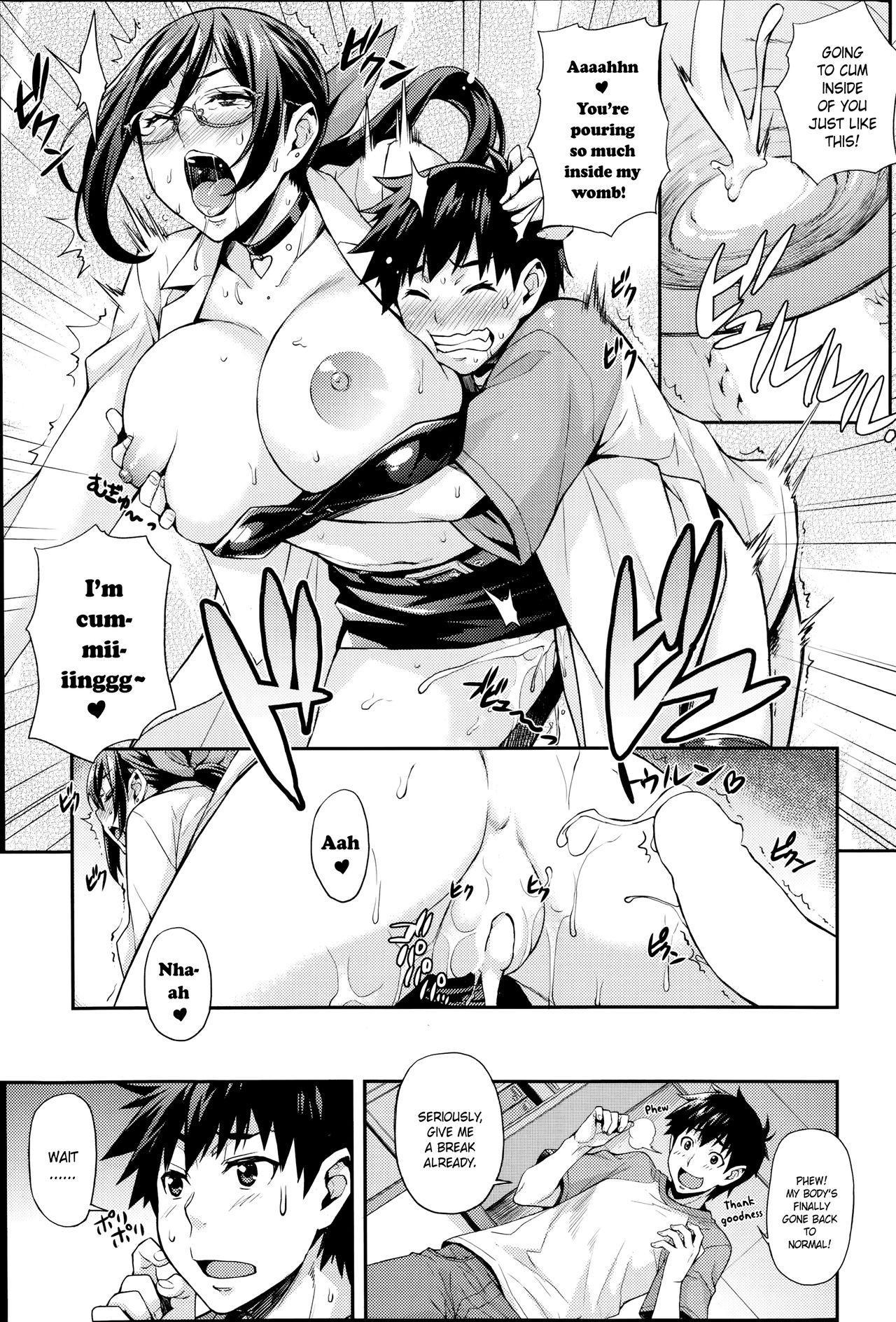 Rika no Kenkyuushitsu | Rika's Laboratory Ch. 1-5 38