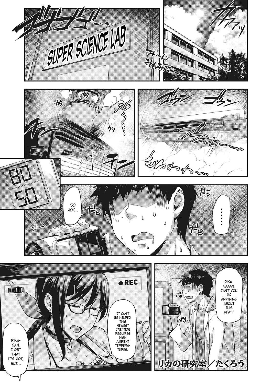 Rika no Kenkyuushitsu | Rika's Laboratory Ch. 1-5 65