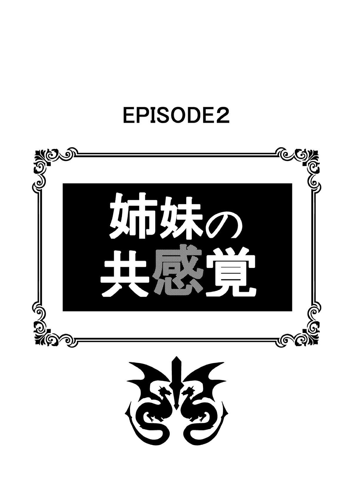 Re:Ero kara Hajimeru Seikoui Seikatsu 10