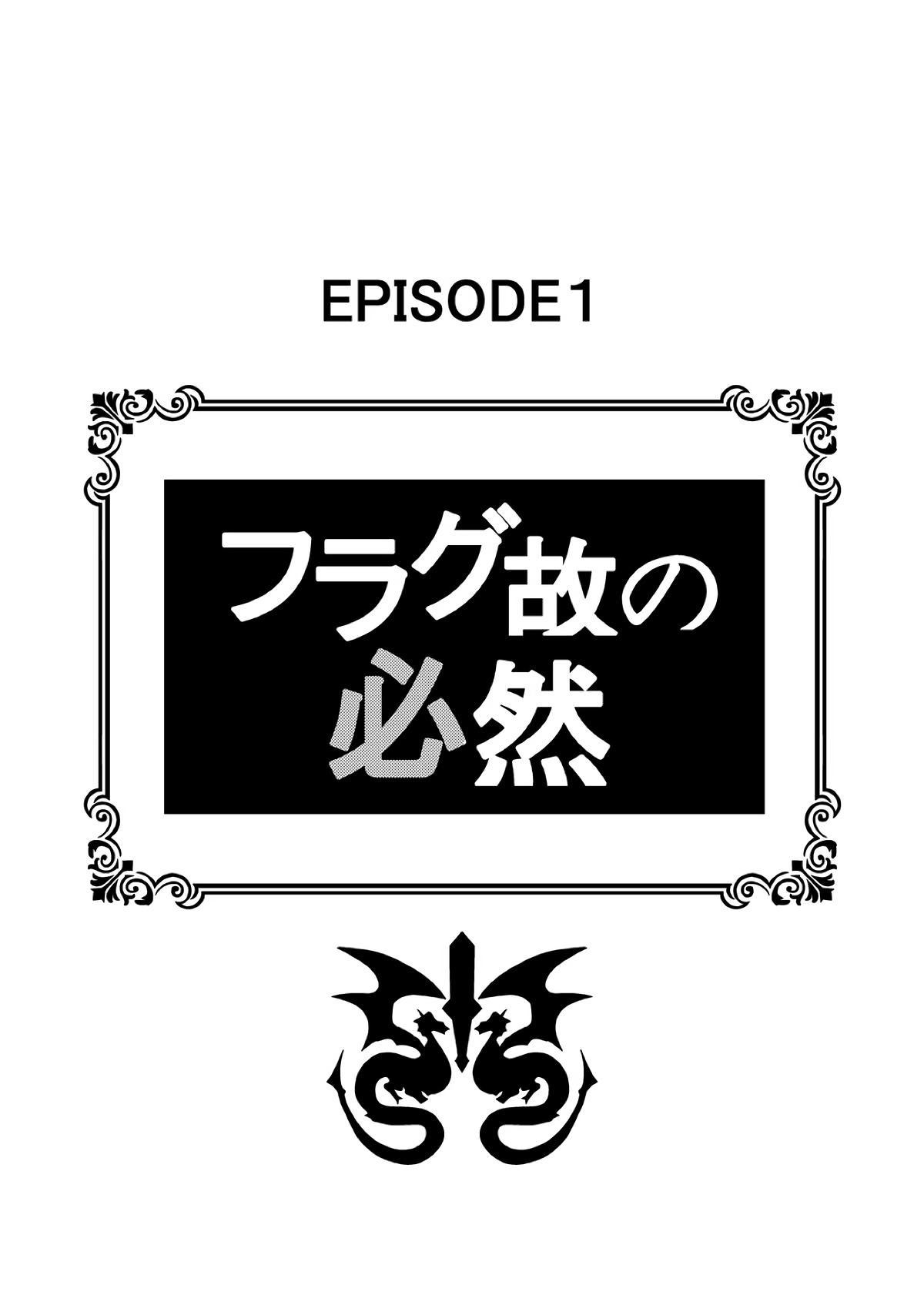 Re:Ero kara Hajimeru Seikoui Seikatsu 2
