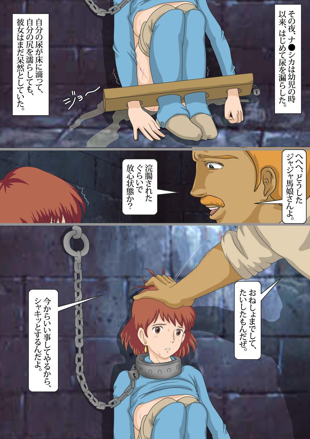 Kaze no Tani no Chikarou 16