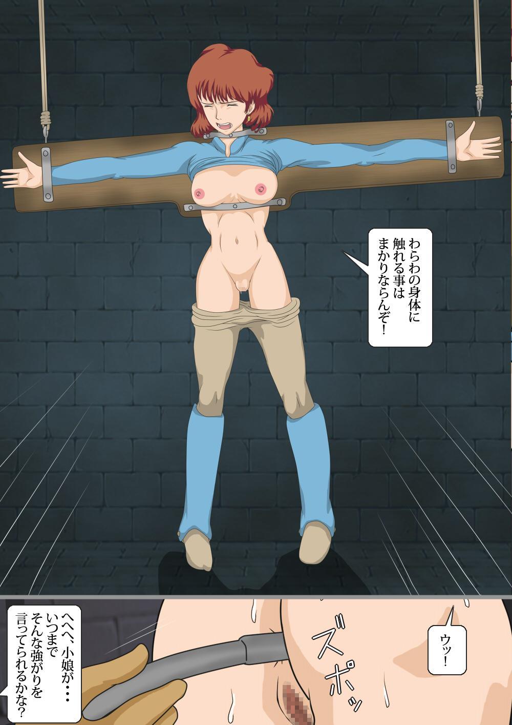 Kaze no Tani no Chikarou 8