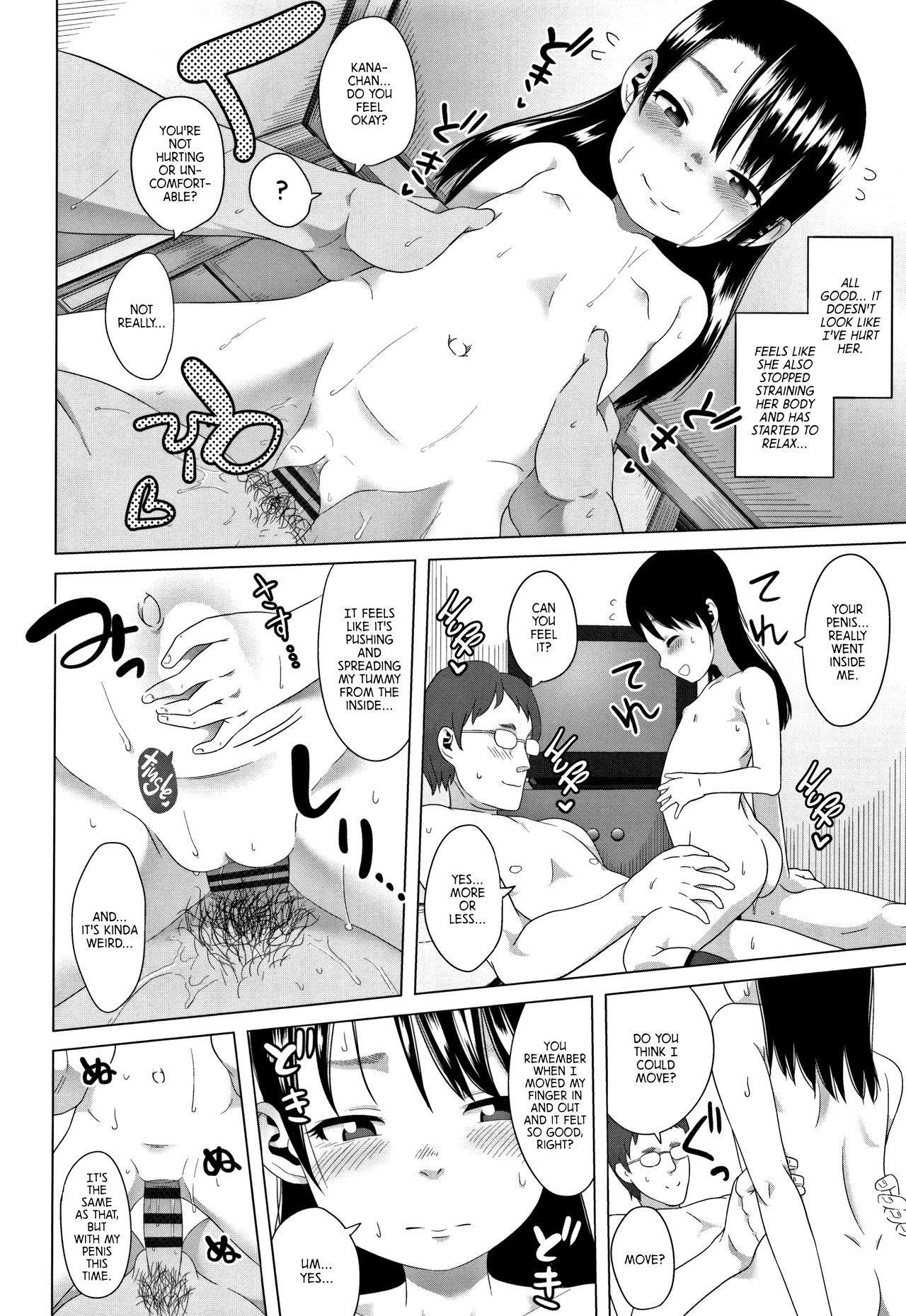 Chichi to Musume no Seiai Hakusho | Father and daughter sex white paper 127