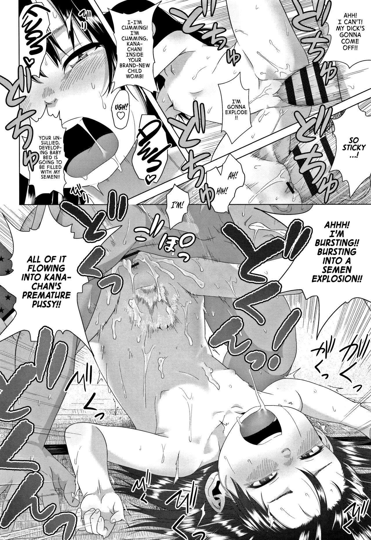 Chichi to Musume no Seiai Hakusho | Father and daughter sex white paper 135
