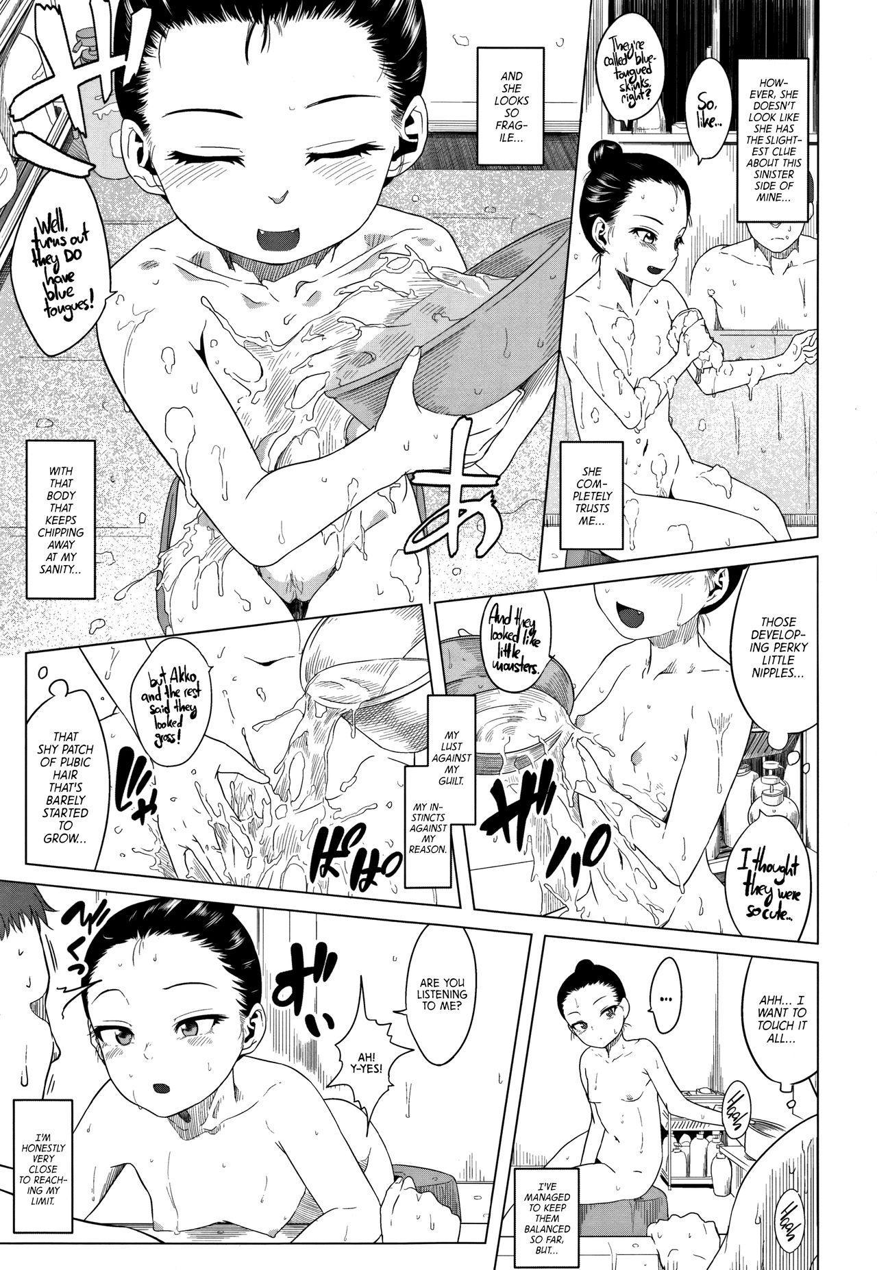 Chichi to Musume no Seiai Hakusho | Father and daughter sex white paper 144