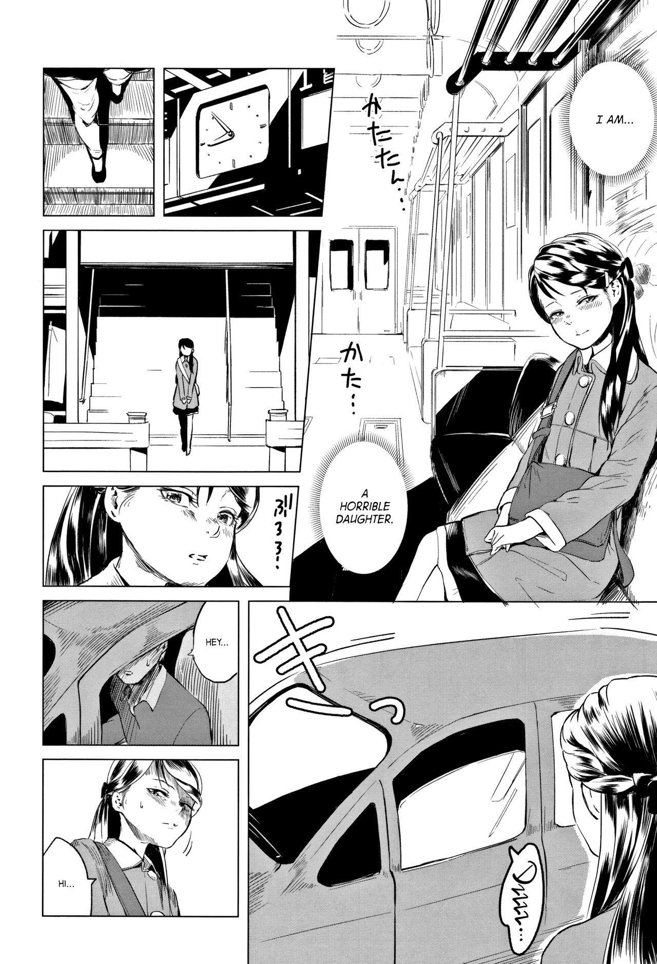 Chichi to Musume no Seiai Hakusho | Father and daughter sex white paper 191
