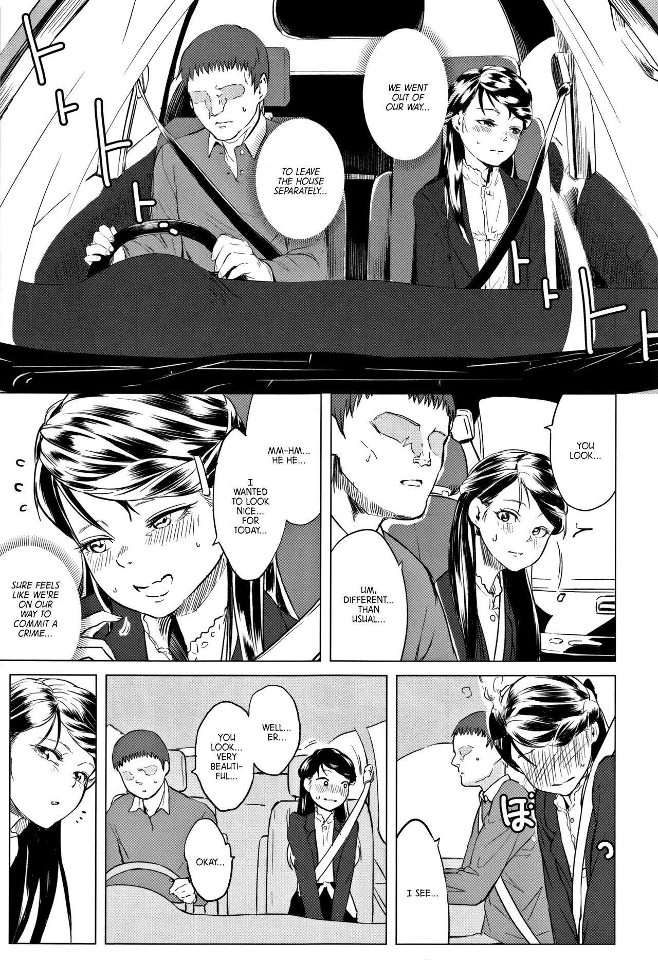 Chichi to Musume no Seiai Hakusho | Father and daughter sex white paper 192