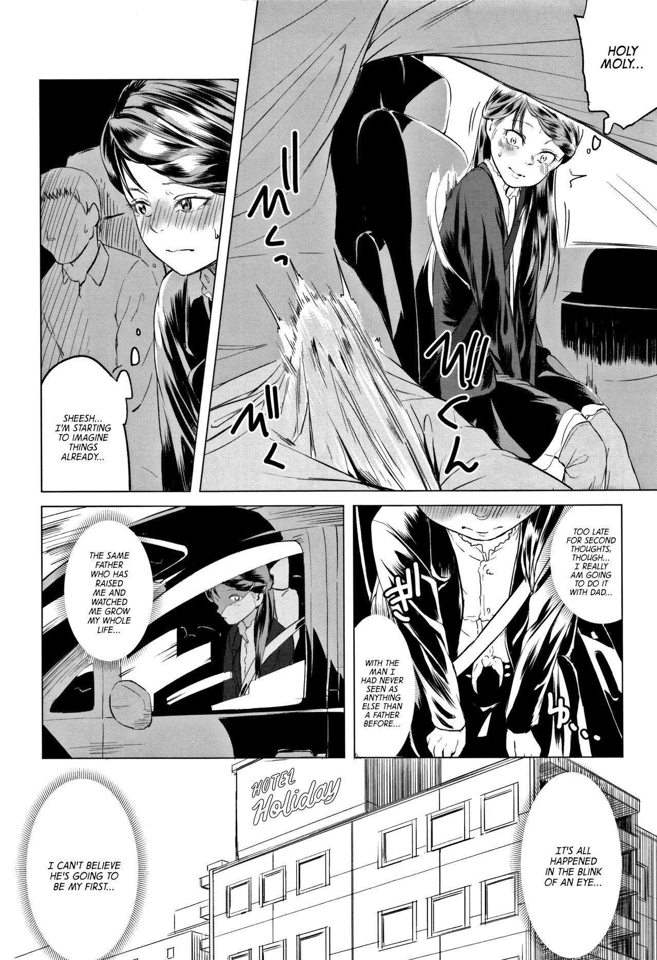 Chichi to Musume no Seiai Hakusho | Father and daughter sex white paper 193