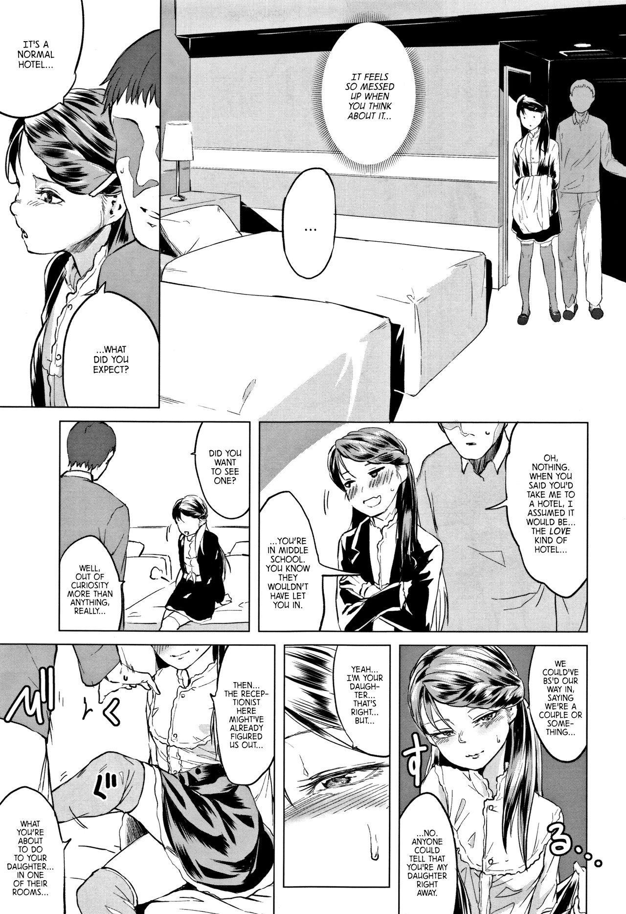 Chichi to Musume no Seiai Hakusho | Father and daughter sex white paper 194