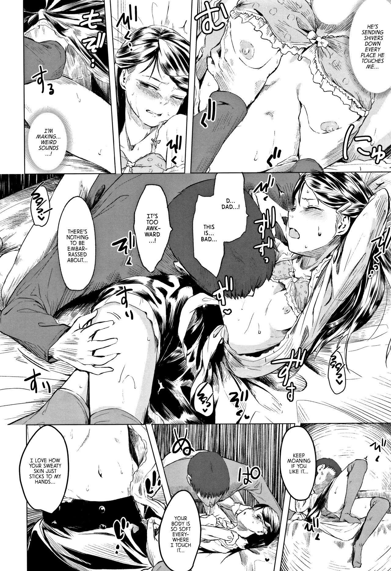 Chichi to Musume no Seiai Hakusho | Father and daughter sex white paper 199