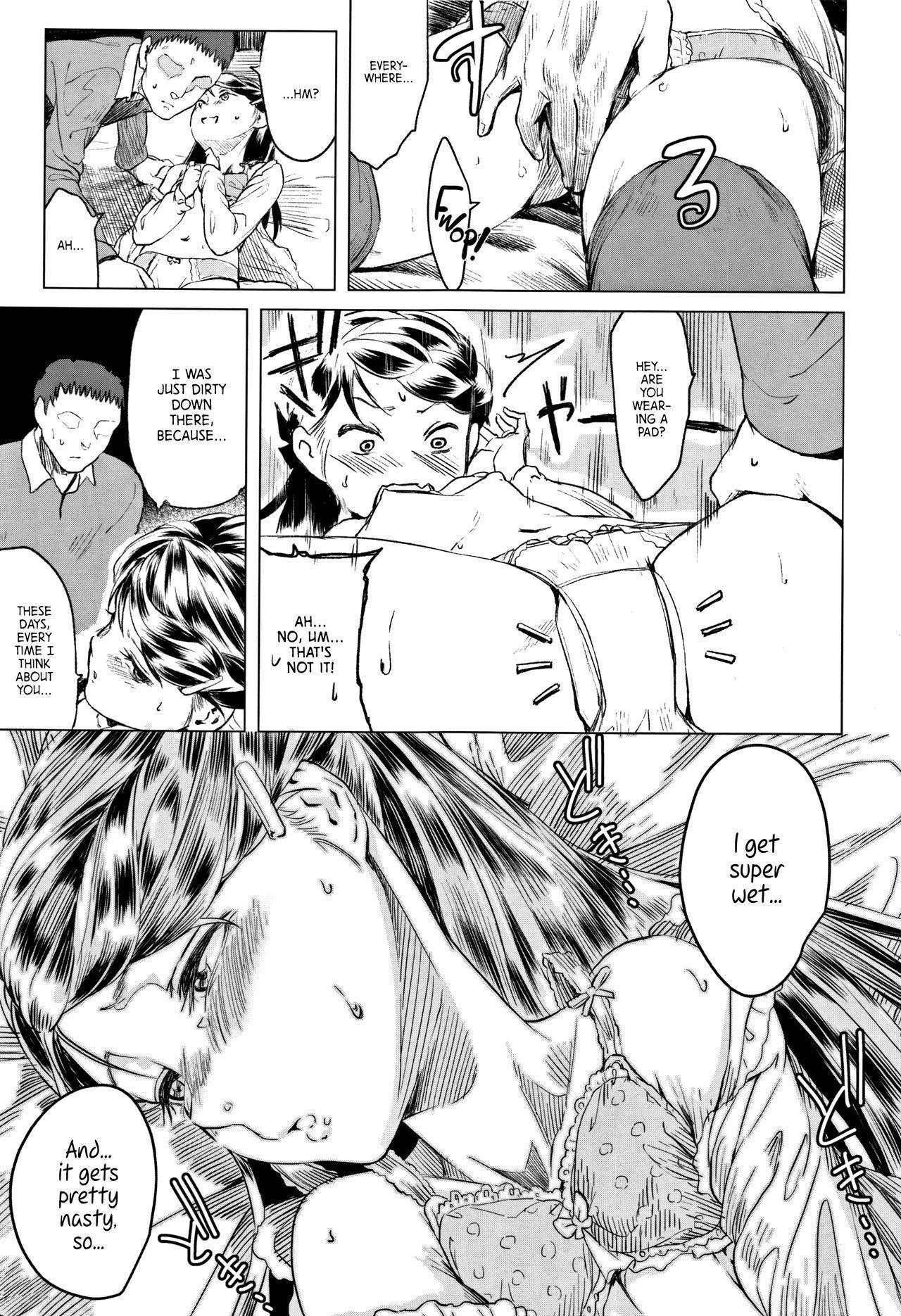 Chichi to Musume no Seiai Hakusho | Father and daughter sex white paper 200