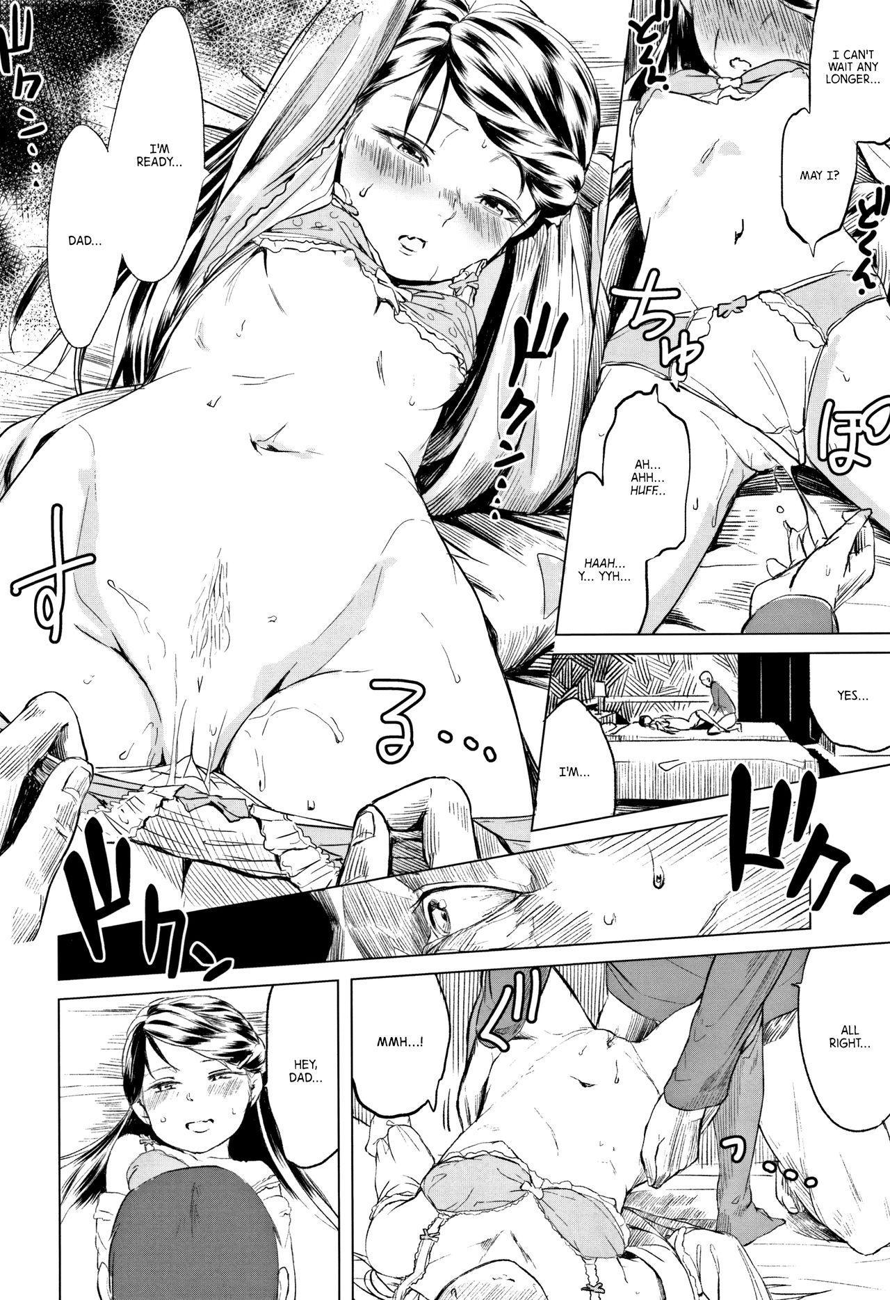Chichi to Musume no Seiai Hakusho | Father and daughter sex white paper 203