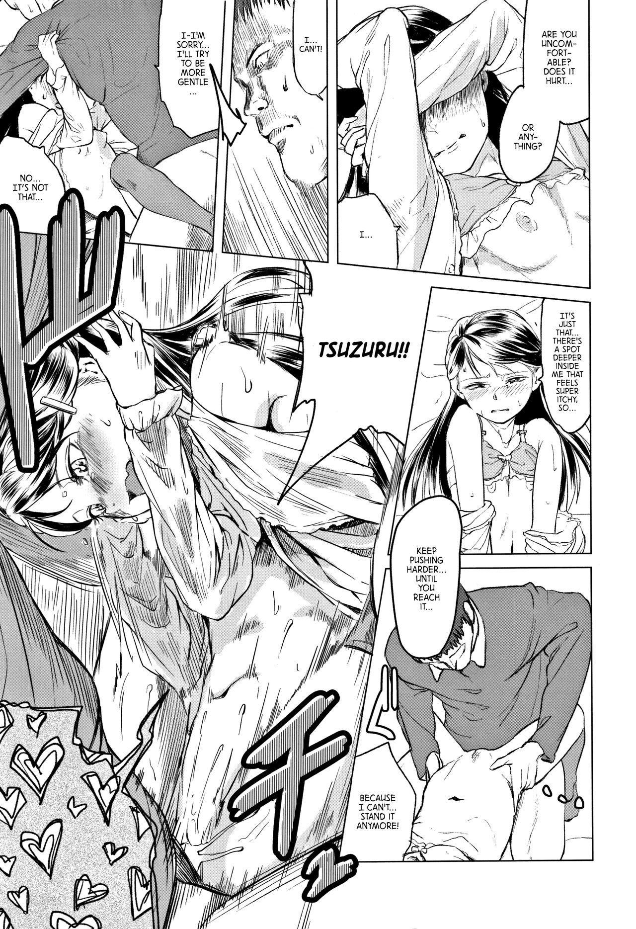 Chichi to Musume no Seiai Hakusho | Father and daughter sex white paper 206