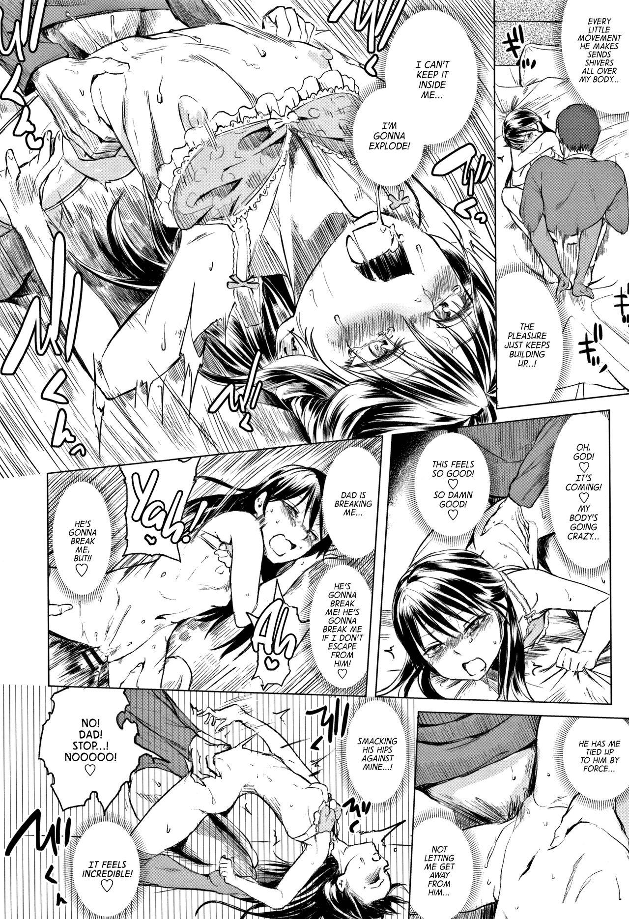 Chichi to Musume no Seiai Hakusho | Father and daughter sex white paper 215