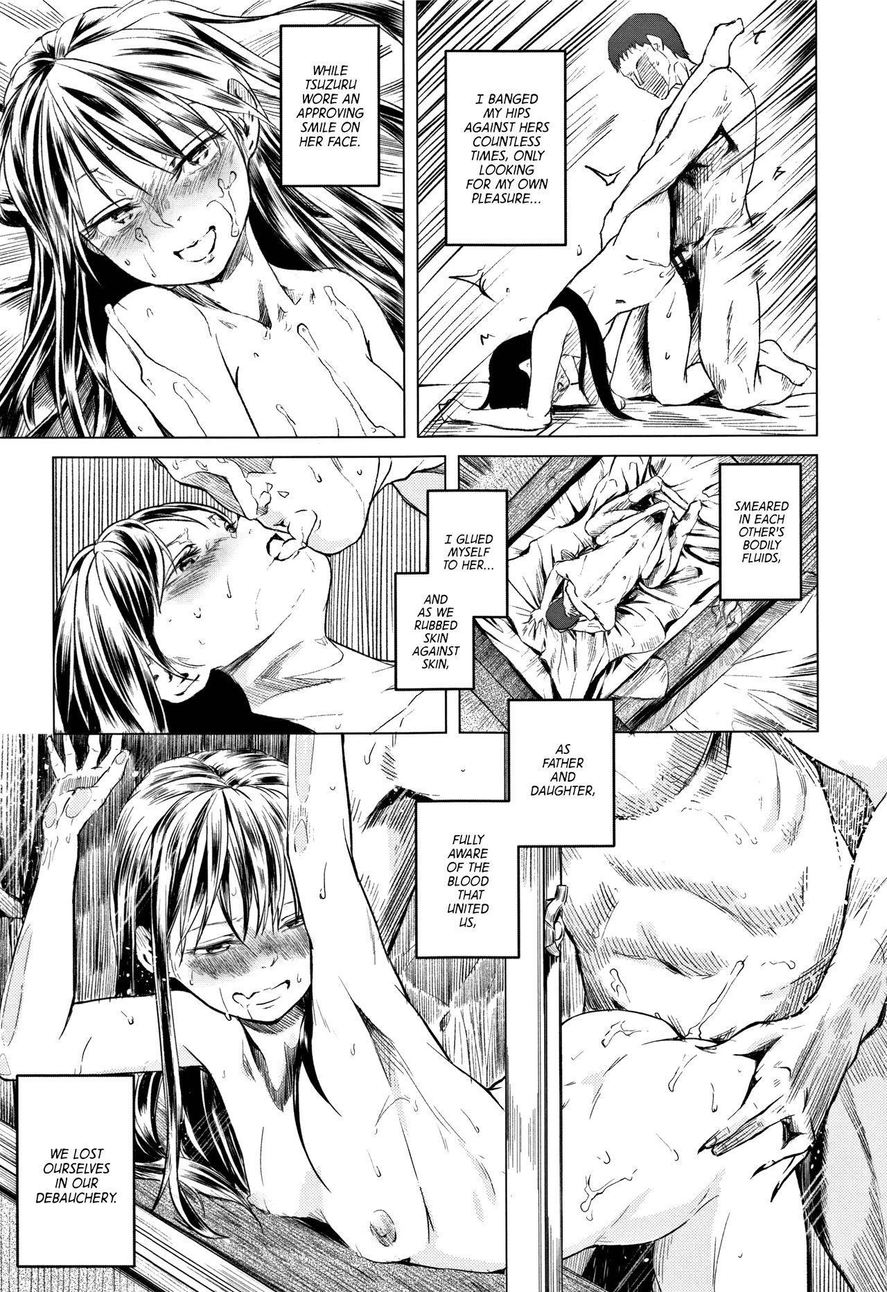 Chichi to Musume no Seiai Hakusho | Father and daughter sex white paper 220