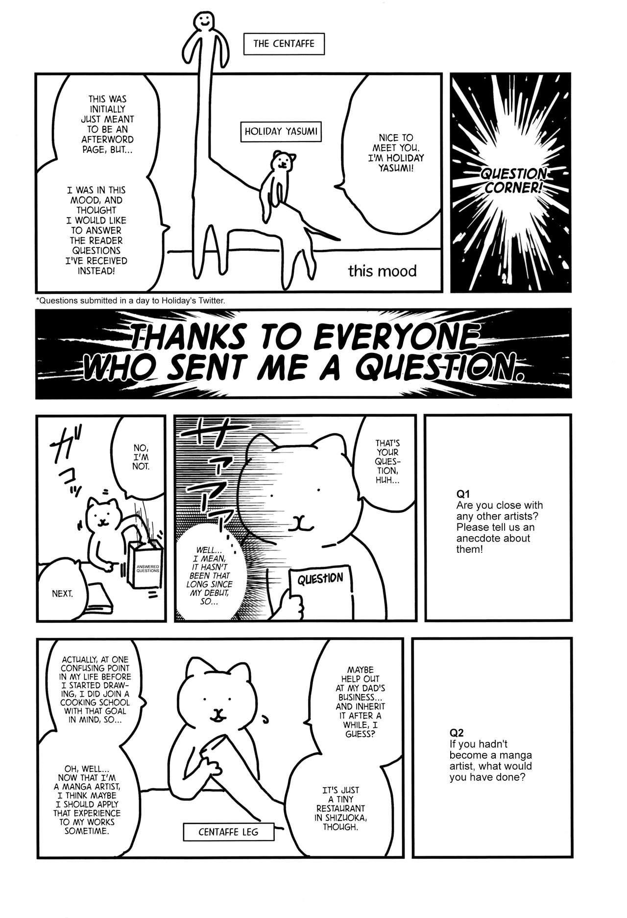 Chichi to Musume no Seiai Hakusho | Father and daughter sex white paper 225