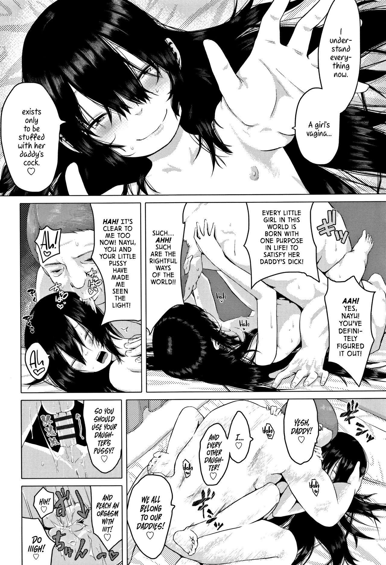 Chichi to Musume no Seiai Hakusho | Father and daughter sex white paper 23